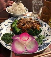 Panda Garden Restaurant