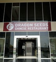 ‪Dragon Seeds Restaurant‬