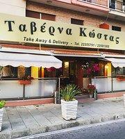 Taverna Costas