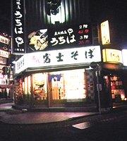 Nadai Fuji Soba, Dogenzaka