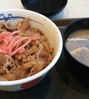 Matsuya Unizo Inn Kobe Sannomiya