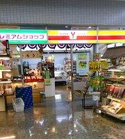 Yamazaki Y Shop Yamaguchi Ube Airport