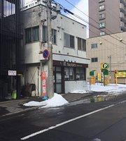 Koji Factory