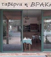 Taverna I Vraka
