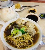 Dragon Noodle House