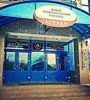 Astral Restaurant