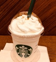 Starbucks Coffee Reserve Bar Shapo Funabashi South Building