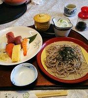 Japanese Restaurant Miyoshi