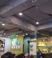 Healthy Vegetarian Restaurant