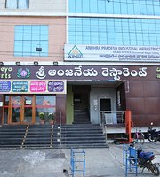 Sri Anjaneya Restaurants