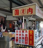 Bei Dou Rou Yuan Bin Taiwanese Meatball