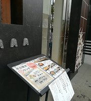 Shingen Tsutsumi