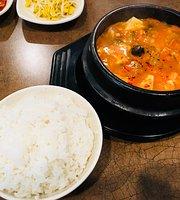 O'Sushi Korean BBQ & Japanese Cuisine
