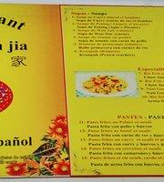 Restaurant Chino Xiang Wag Jia