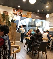 Eloong Dumpling