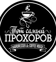 Coffee Shop Tot Samy Prokhorov
