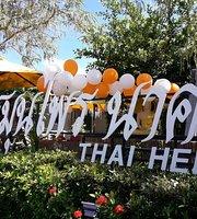 Thai Herbs NaKa