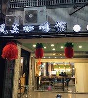 Waffee Cafe