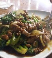 Long Hang China Food