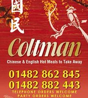 Coltman Chinese Takeaway