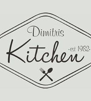 Dimitris Kitchen