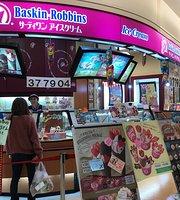 Baskin Robbins Yokohama Shikinomori Foreo