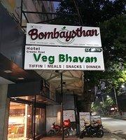 Bombaysthan