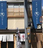 Kushiage Maru