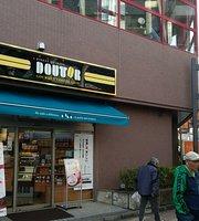 Dotour Coffee Shop Shimoigusa