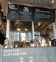 Muc Coffee Roasters Utsubo Park