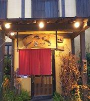 Japanese Restaurant Satsuki