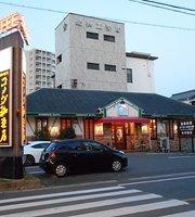 Komeda Coffee Shop Obu Ekimae