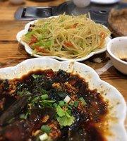 ShanDong WenXiang MianShi Guan