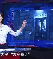 Ristorante Xiang Zi