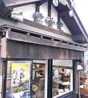 雷神堂 成田店