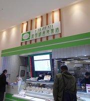 Narita Ginza Delicatessen
