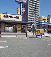 Matsuya Osone Kita