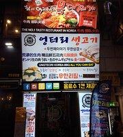 Naegajjimhandak - Myeongdong