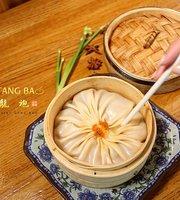 Bai Nian Tang Bao