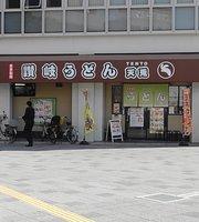 Sanuki Udon Tent