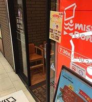 Mister Donut Takasaki Eki Bldg Shop