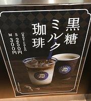 Kaldi Coffee Farm Shimbashi