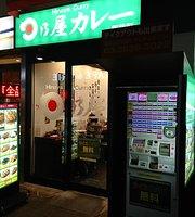 Hinoya Curry Okachimachi