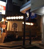 Hakata Kinsaba