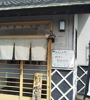 Izakaya Isshin