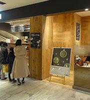 Cafe Muji Piore Akashi