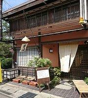 Saikyoshi