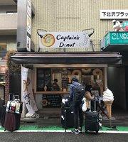 キャプテンズドーナツ 下北沢本店