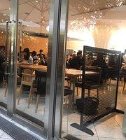 restaurant Yoyogi no Mori