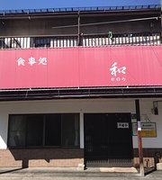 Shokuji Dokoro Kano